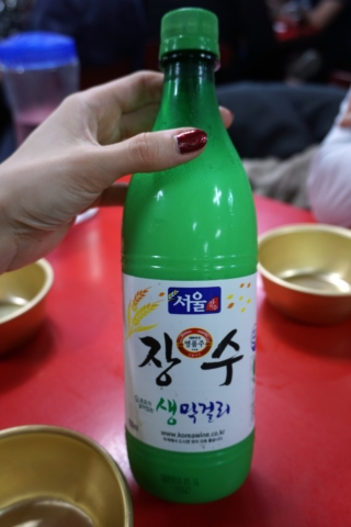 Saeng makgeolli - Korean rice wine
